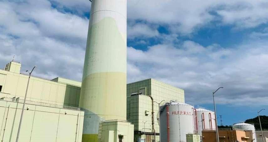 王伯輝觀點:從科技角度論「核四廠」可以重啓,應該重啓