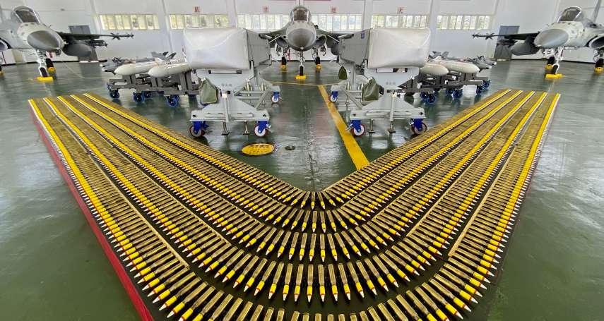 台灣防禦關鍵是什麼?美國防部高官:大量購買巡弋飛彈、加強武器自主開發