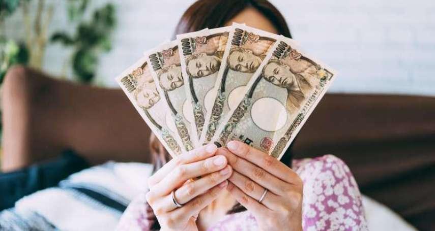 最新調查:日本女性普遍提早退休,為何他們從不擔心沒錢花?原因在這裡