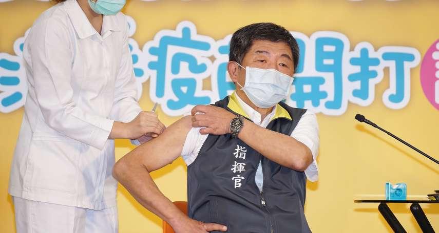 示範打流感疫苗引發「爆桌」?陳時中歸咎民眾誤會這件事