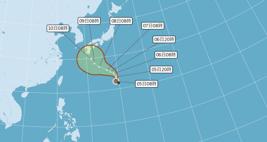 雙十連假恐泡湯?第14號颱風『昌鴻』形成!週三、週四是影響關鍵