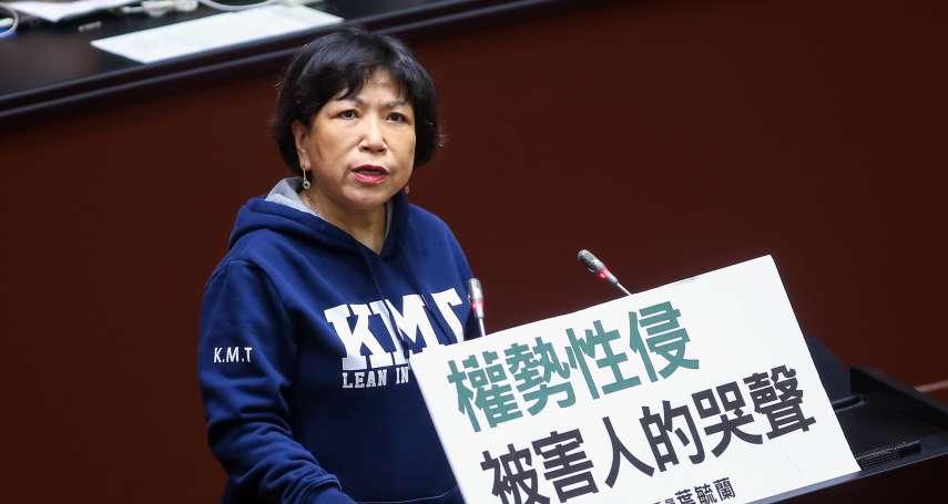 葉毓蘭拿川普諷台灣防疫 國民黨文傳會副主委:政治判斷力相當不足