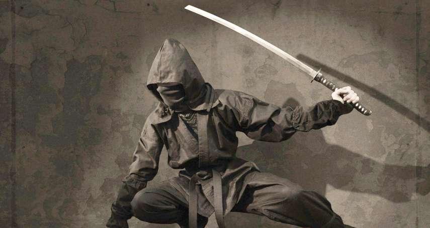 傳說中的日本忍者,竟是一群「清潔工」?揭他們歷史上真實樣貌,讓人跌破眼鏡