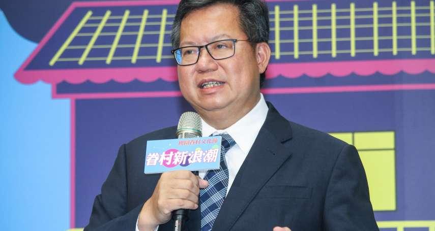 獨家》總統前哨戰?鄭文燦頻走出桃園,下周前進台北與綠議會黨團餐敘