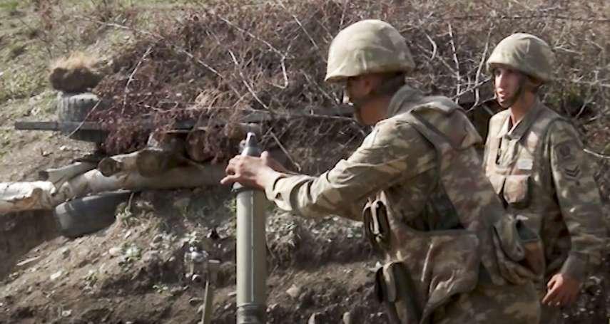 亞塞拜然、亞美尼亞再交火 NATO前盟軍統帥:美國不應忽視納哥諾卡拉巴克問題