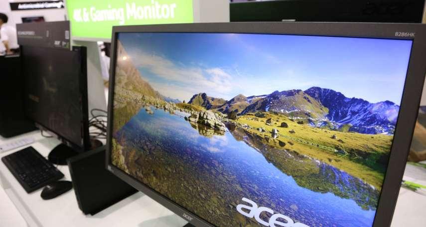 宏碁顯示器深獲北美地區消費者喜愛  9月單月獲利也繳出佳績