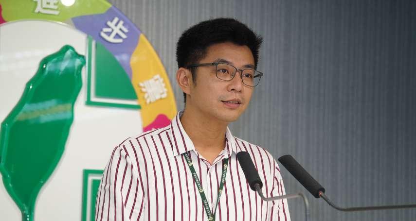 高虹安「塔綠班」惹議 民進黨砲轟:貶低不同的文化認同
