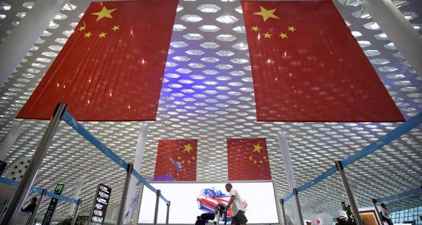 亞洲高收益債靠「兩高三低」特色獲得收益型投資人青睞