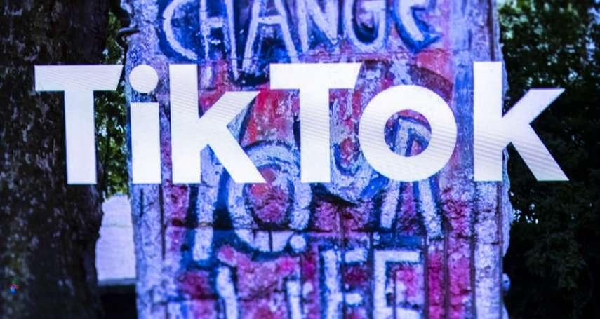 一次看懂》TikTok如何在美中兩強之間存活