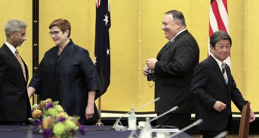 自由印太・牽制中國!日媒:拜登政府主導 美、日、澳、印將首度舉行線上峰會