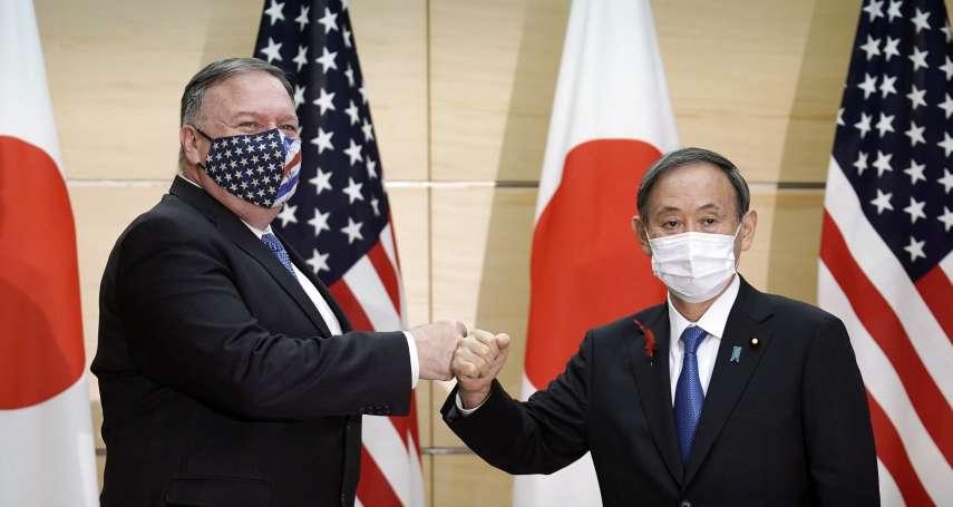 亞太國家與美結盟共抗中國?隱隱成形的「亞洲版小北約」,是否真能實現