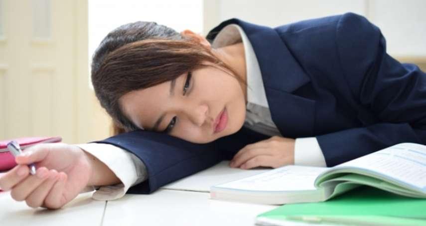 台灣國高中上課時間太長?「改成上午9點半到下午5點」連署通過,網友看法超兩極