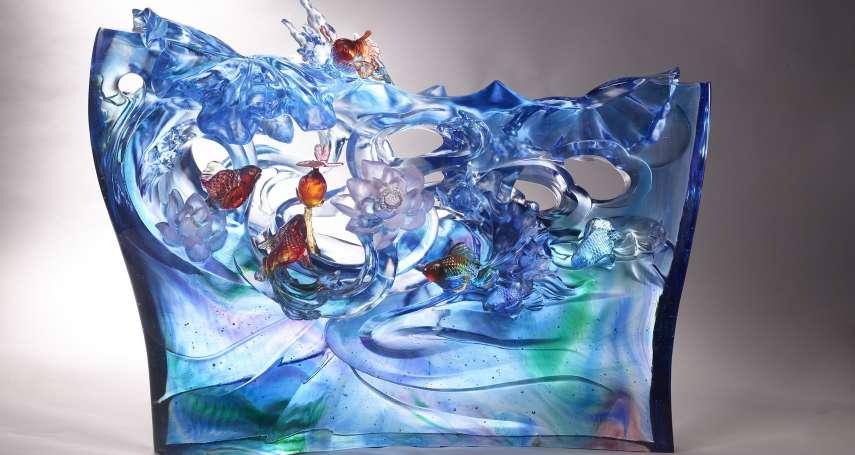琉園26周年特展「絕與透的藝術」 國慶連假信義誠品璀璨登場