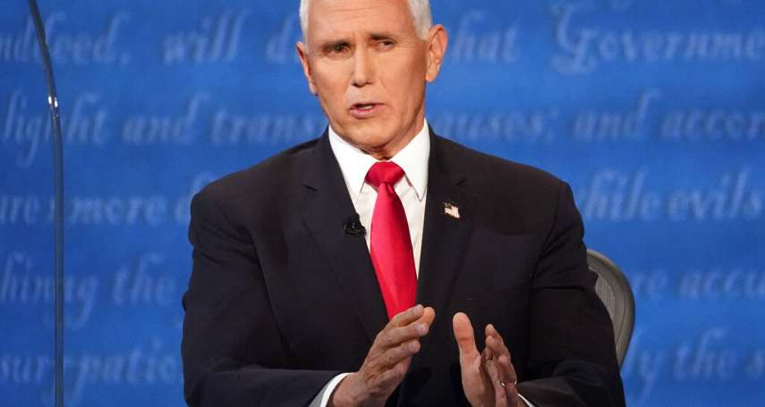 白宮困獸的妄想》川普要副總統擋下選舉結果 傳彭斯尷尬回絕:「我無權這麼做」