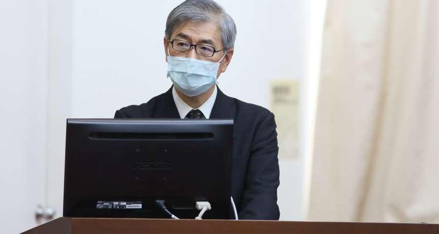 康和證主機共置缺失遭罰60萬 金管會1個月提報告