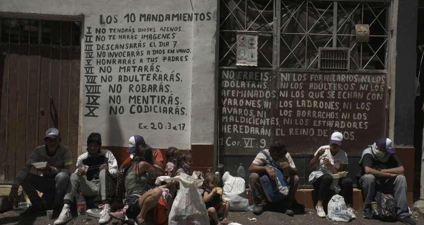 委內瑞拉數十萬難民潮再現!這一次,受疫情所苦的鄰國恐怕無力接納