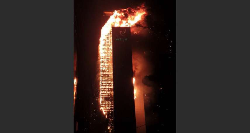 樓高113公尺、全市卻只有50公尺高的雲梯車...南韓蔚山高樓火災,33層建築燒成火柱