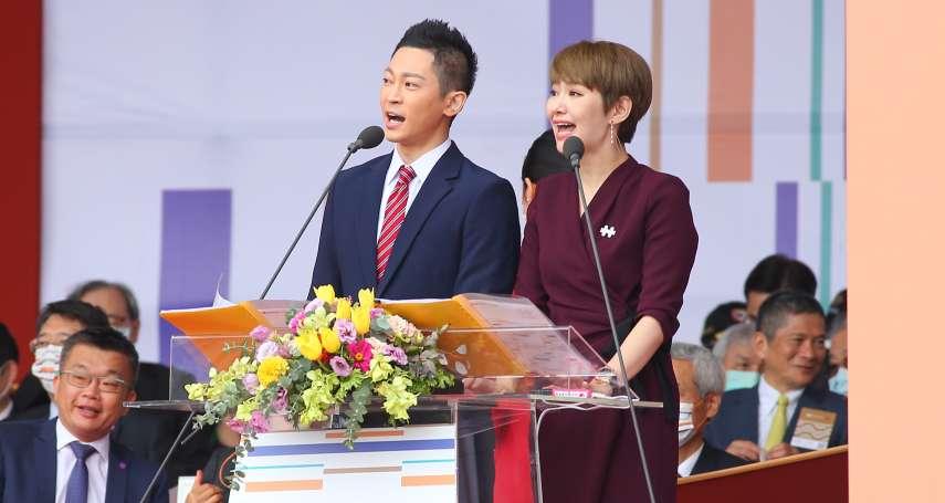 主持國慶流利中文零失誤 韓裔主持人魯水晶:終於可以吃東西了!