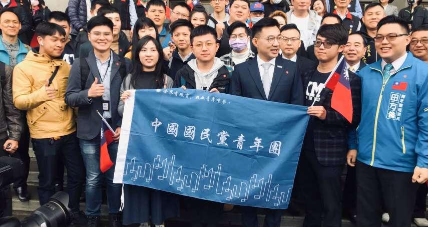 內有保守前輩外有蹭票質疑 藍青年團赴同志大遊行走「艱難但正確的路」