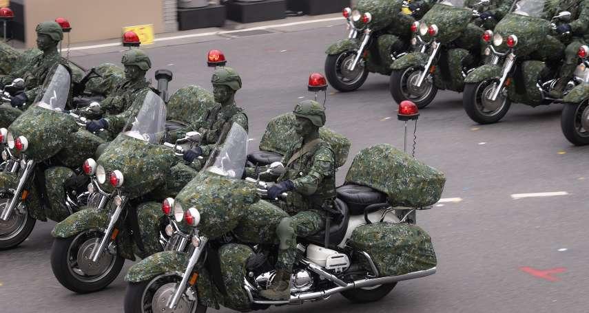 鄧鴻源觀點:台灣兵役應以瑞士或以色列為師