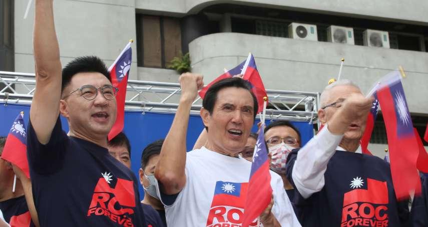 朱駿觀點:放不下九二共識的國民黨,必須除舊布新