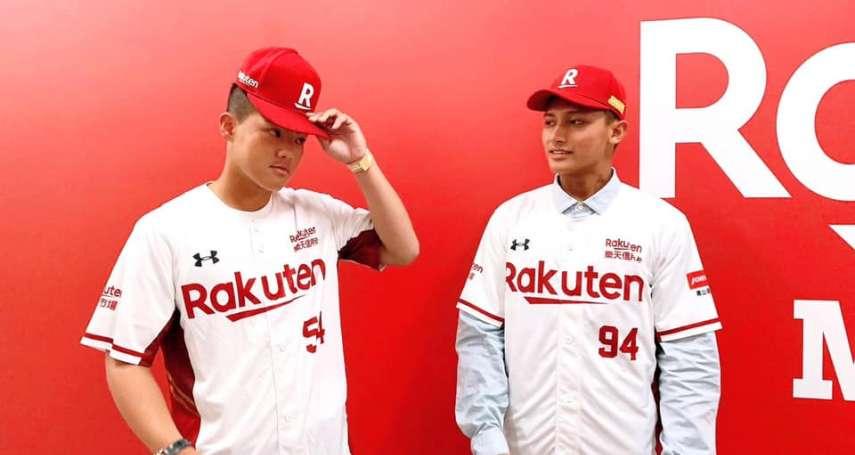 因為棒球,馬傑森走出沒有超商的部落,成樂天選秀第一指名