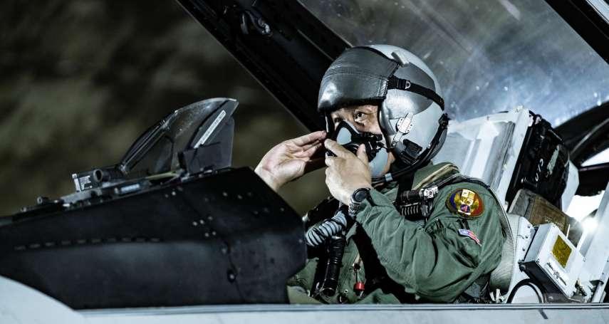 國慶震撼衝場!飛官談F-16V「新機性能」:遠距掌握敵機