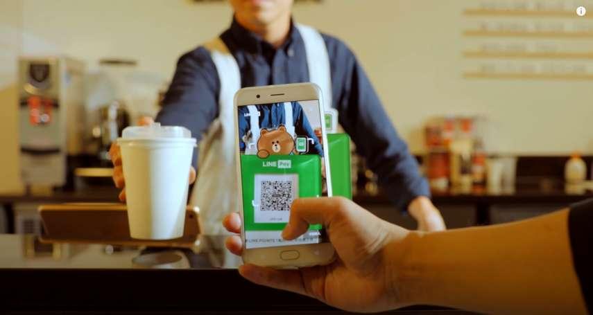 你也在用LINE Pay嗎?全台用戶達840萬人、交易額高達356億元,第4季還要推全新功能!