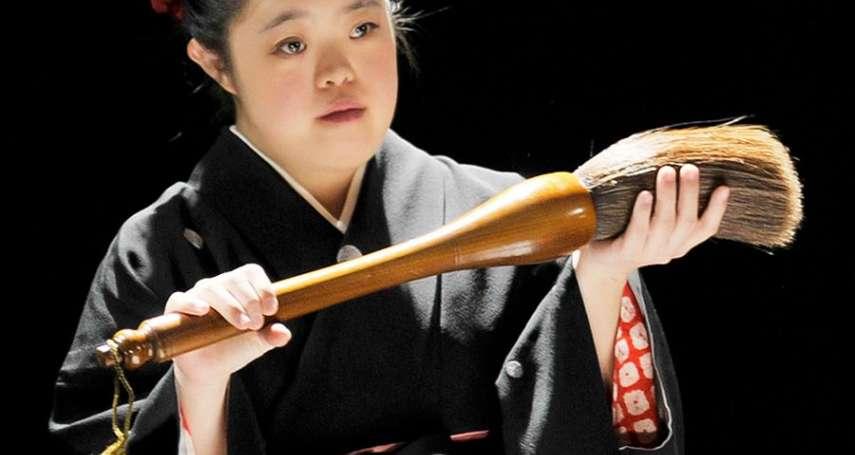 唐氏症女孩成日本知名書法家!操20公斤巨筆、獨愛中文字,35歲金澤翔子戰罕病紅遍全球