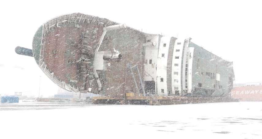 再見世越號:南韓人民目睹船隻被政府拋棄救援 治癒集體創傷之路漫漫