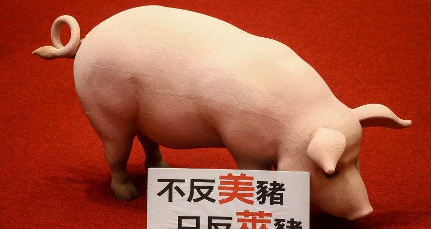 柯文哲質疑全球萊豬肉都可進台灣 陳吉仲分析:僅美豬可能來