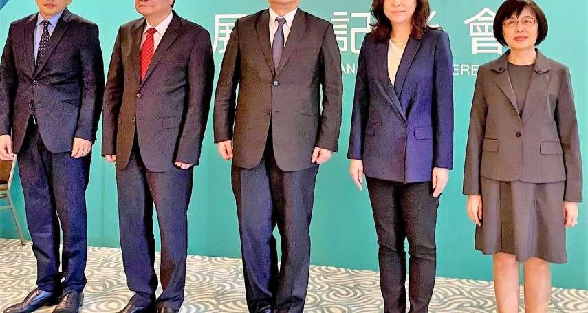 打造智慧綠能科技島  2020台灣國際智慧能源週14日正式登場