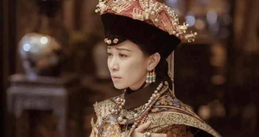清朝嬪妃要怎麼升級當皇后?揭宮廷神秘冊封制度:生前死後差很大