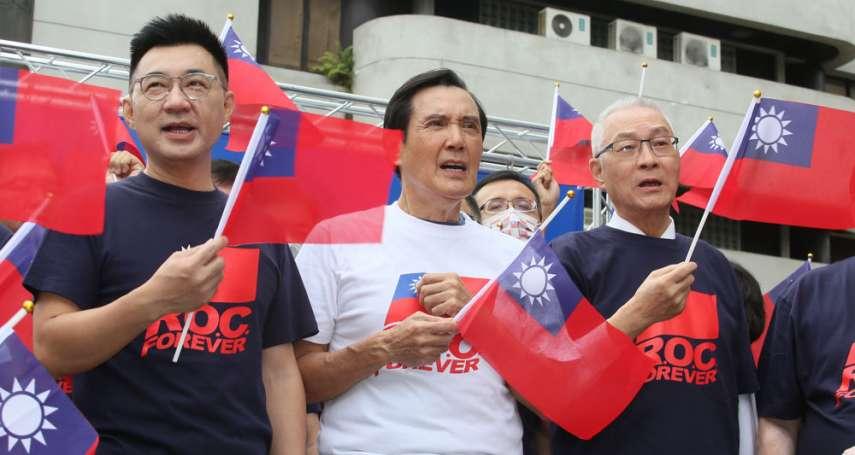 姚人多專欄:江啟臣的國民黨可能同時被美中唾棄