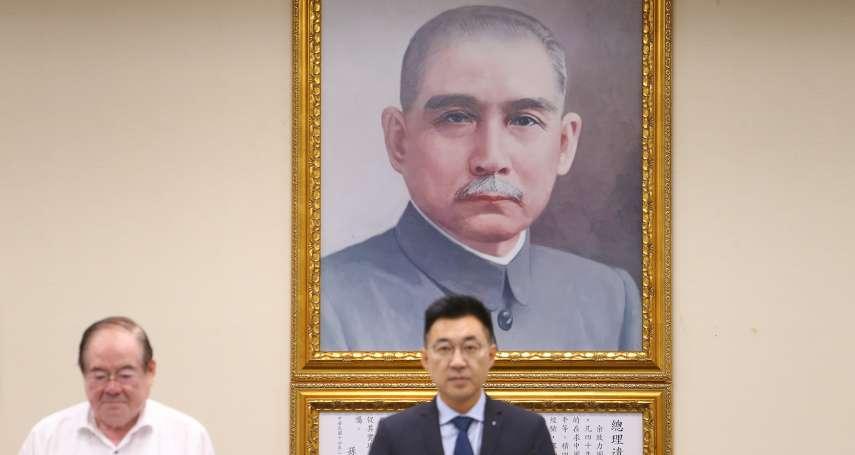 中常委大談孫文得道成仙、法號偉慈真君 國民黨緊急中斷中常會直播