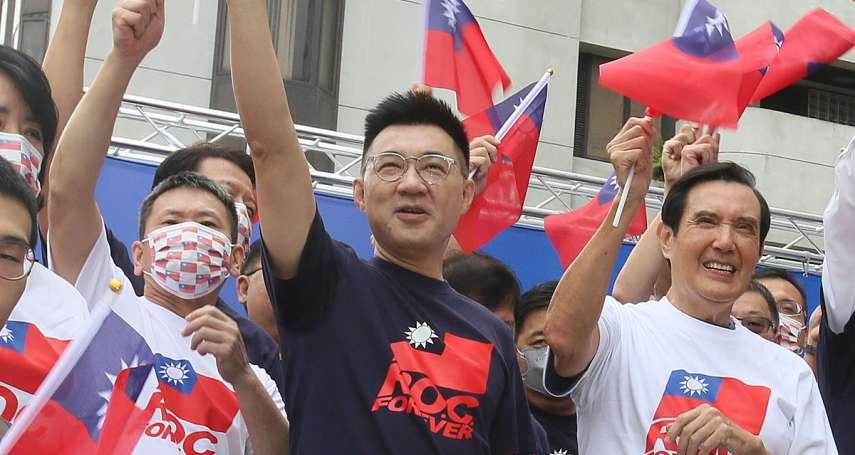 「文攻武嚇讓兩岸民心漸遠!」江啟臣:中華民國是消弭台獨唯一出路