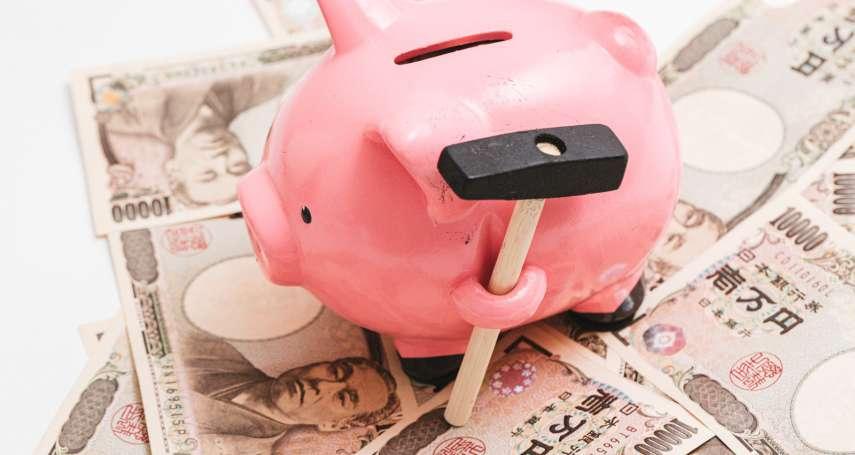 緊急預備金應該存多少?理財達人公開一個算式,秒算出投資理財前你該準備多少錢