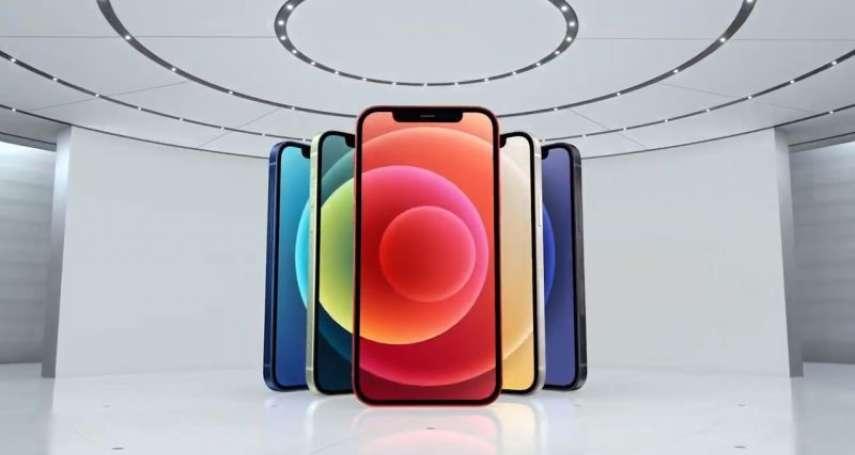 300字讀電子報》蘋果果然有新招!5G iPhone的新賣點,蘋果市值將一路上升、逼近三兆美元!
