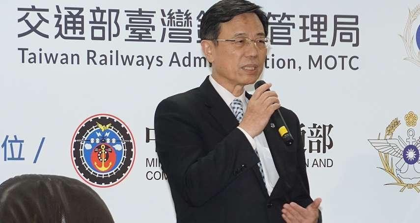 台鐵局長退休前夕出書遭疑「歌功頌德」 林佳龍宣布由他暫代局長職務