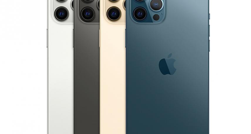 iPhone 12週五開賣 電信商加碼優惠催人潮