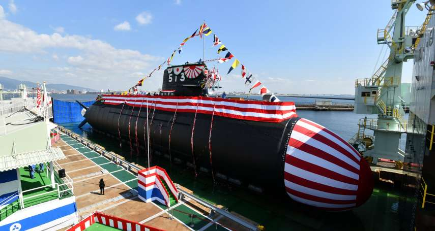「蒼龍級」潛艦的後繼者:大鯨號現身!日本首艘次世代潛艦下水,自衛隊以22艘潛艦編制對抗東海艦隊