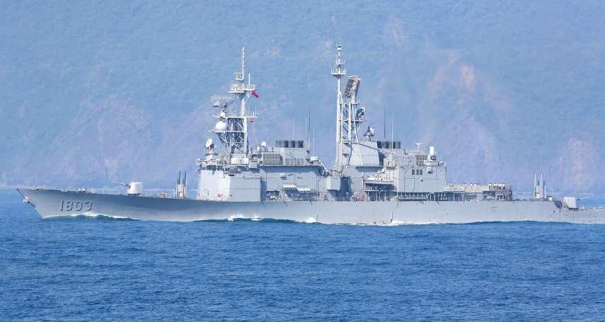 海軍戰力提升不順,被迫以劣勢兵力對抗共軍擾台