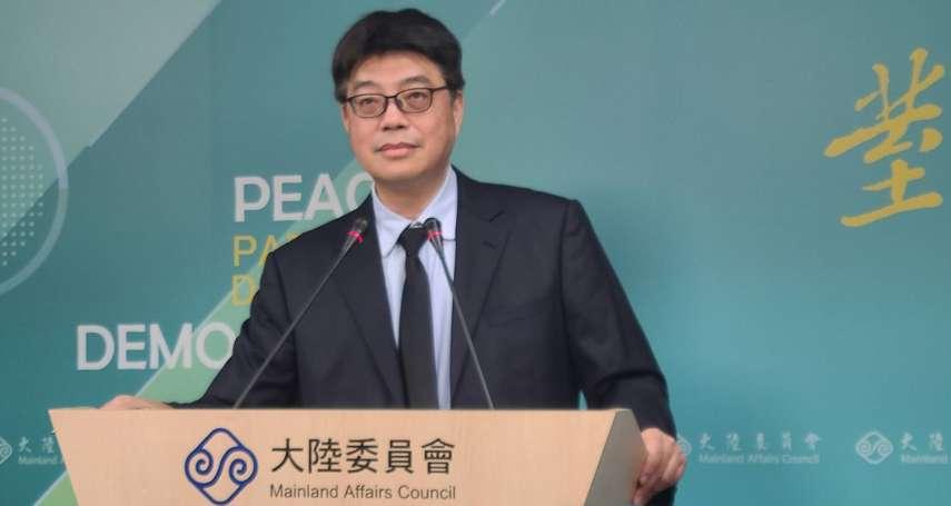 中共慶祝台灣光復節 陸委會:不希望民眾參與合作辦理相關統戰活動