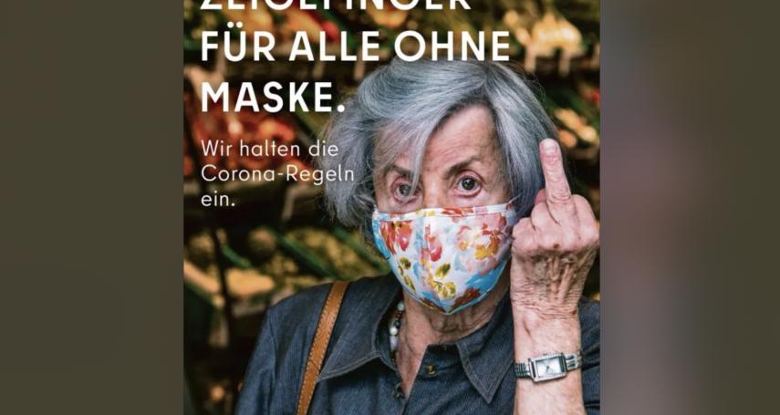 幽默反成挑釁!向不戴口罩的人「比中指」 德國柏林防疫廣告挨轟急下架