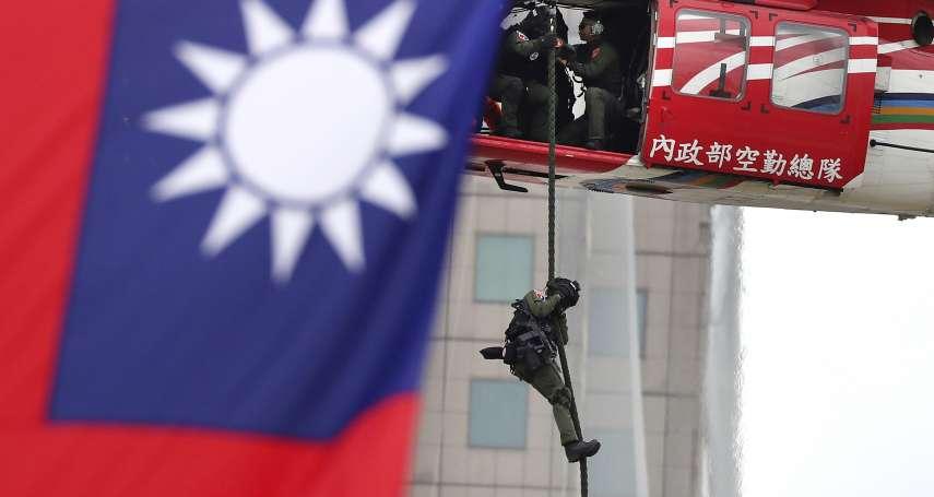 2020美國大選》CNN:無論誰是白宮新主人,都會阻止中國在亞洲稱霸!