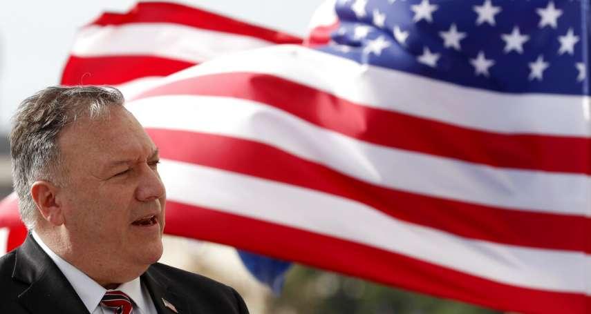 觀點投書:為什麼龐畢歐要挑在美國大選前夕突訪越南?