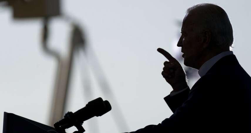 李忠謙專欄》從四年前希拉蕊的「披薩門」,到拜登次子杭特的性醜聞:陰謀論再次干擾美國大選