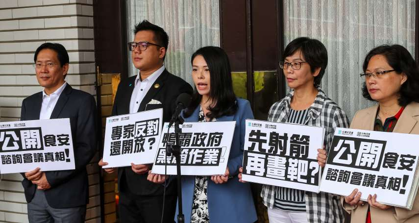 批陳時中說詞反覆 民眾黨團要求公開食安諮詢會議內容