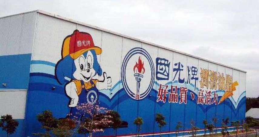 台灣中油「國光牌」潤滑油品再獲國際大廠認證與青睞