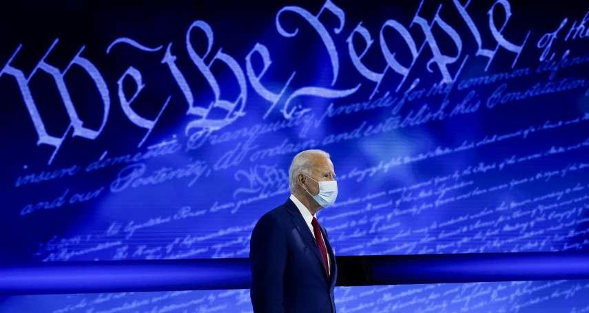2020美國總統大選》拜登鎮民大會展現溫和風采 散場仍接受選民提問,真誠態度盡顯